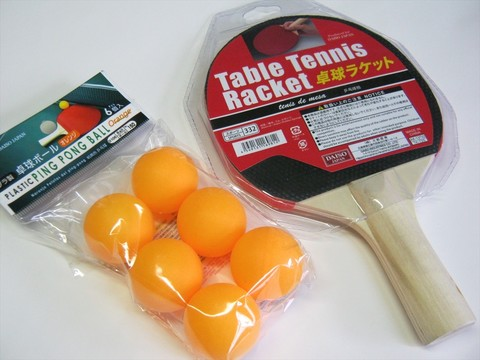 2014_08-12_Table_Tennis_01.JPG