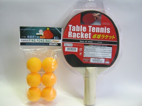 2014_08-12_Table_Tennis_02.JPG