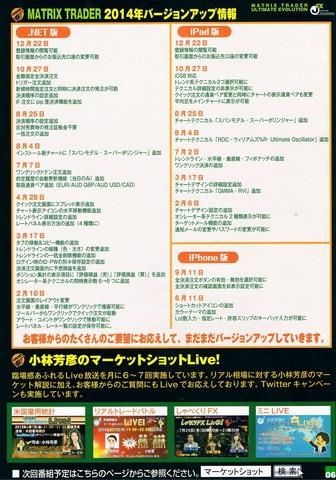 2015-01-03_JFX_09.jpg