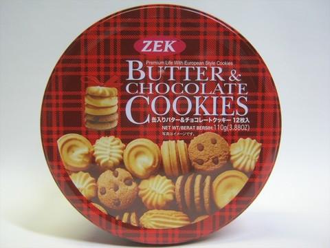 2015-01-04_Cookies_Candy_12.JPG