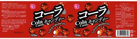 2015-01-04_Cookies_Candy_38.jpg