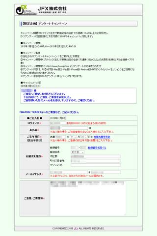 2015-01-07_JFX_12.png