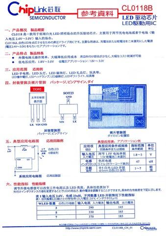 2015-01-09_Akiba_Shopping_45.jpg