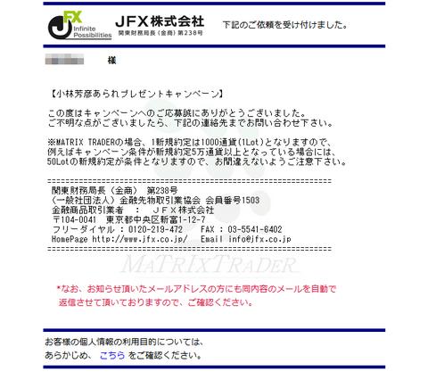 2015-01-09_JFX_14_r.png