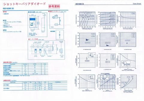 2015-01-10_Akiba_Shopping_49.jpg