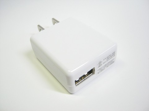 2015-02-18_USB_AC_Adapter_19.JPG