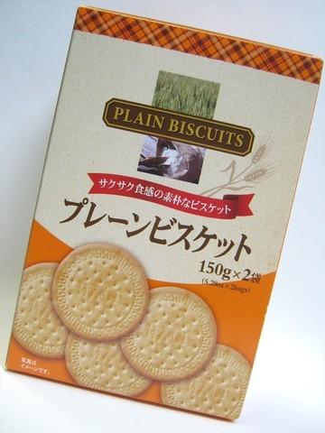 2015-02-19_Plain_Biscuits_05.JPG