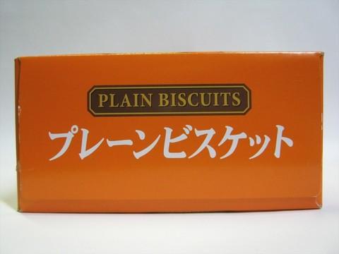 2015-02-19_Plain_Biscuits_09.JPG