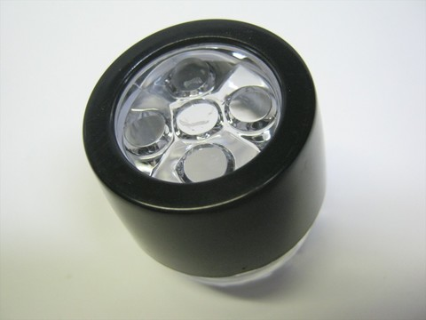 2015-02-28_Bicycle_Front_Light_23.JPG