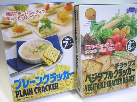 2015-02-28_Cracker_01.JPG