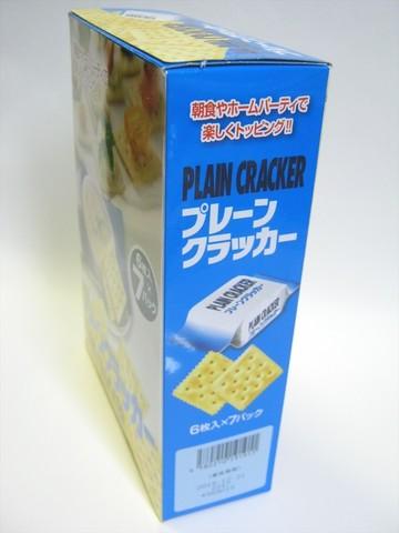 2015-02-28_Cracker_06.JPG