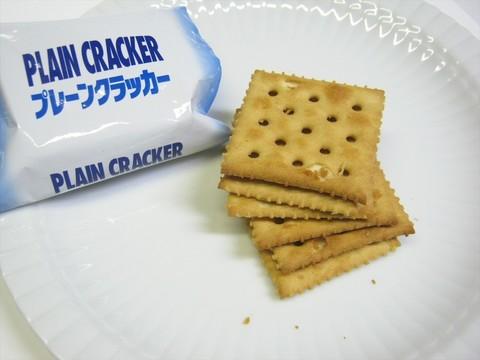 2015-02-28_Cracker_18.JPG