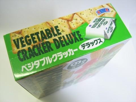 2015-02-28_Cracker_39.JPG