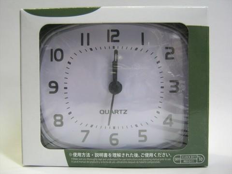 2015-03-01_Alarm_Clock_34.JPG