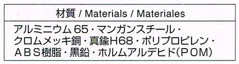 2015-03-15_Mechanical_Pencil_10.jpg