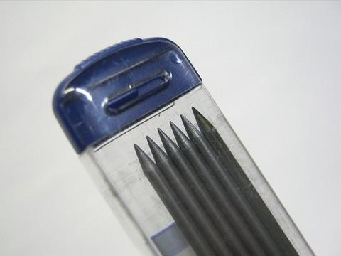 2015-03-15_Mechanical_Pencil_31.JPG