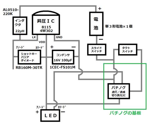 2015-03-29_Mod_Handle_Light_54.png