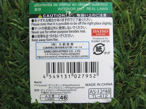 2015-04-02_Plants_26.JPG