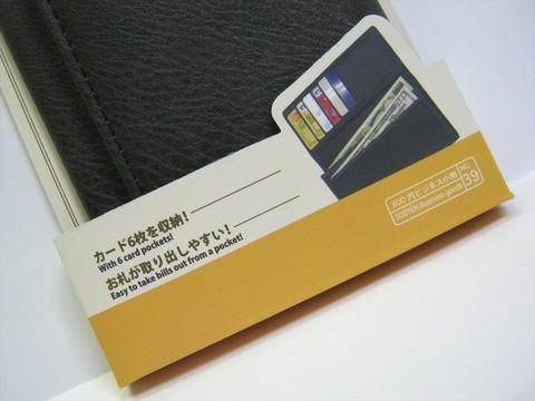 2015-04-08_Leather_Type_21.JPG