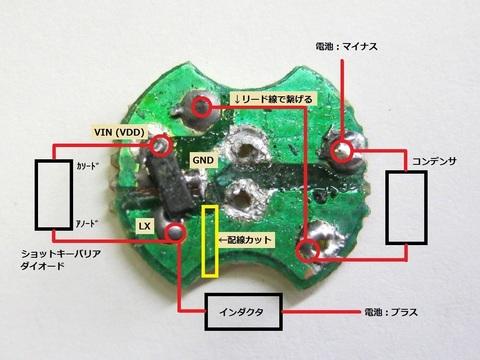 2015-04-15_Mod_2Way_Lantern_19.jpg