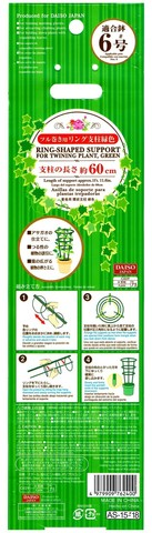 2015-06-03_Plants_58.jpg