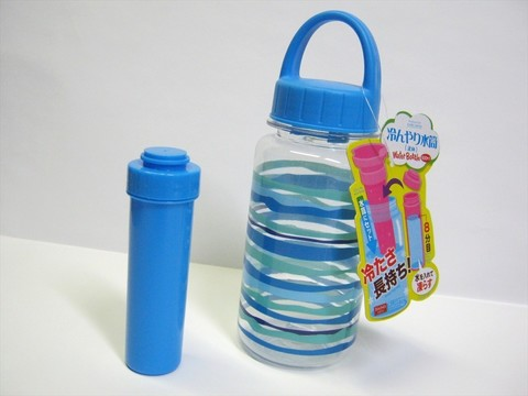 2015-08-12_BOTTLE_HOLDER_014.JPG