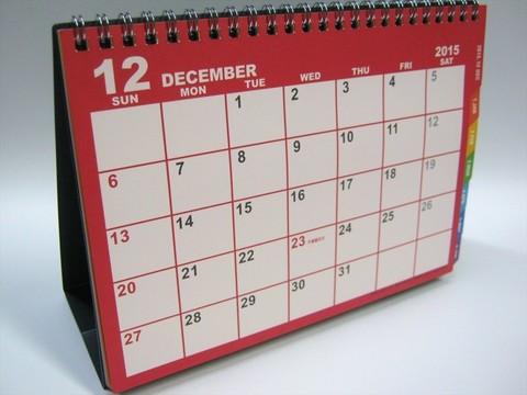 2015-10-11_daiso_calendar_12.JPG