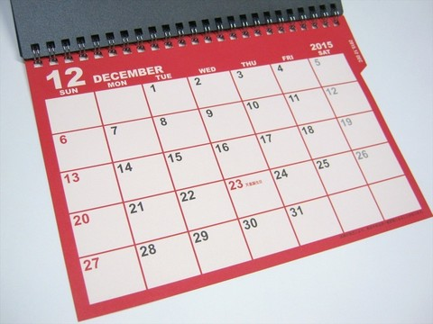 2015-10-11_daiso_calendar_13.JPG