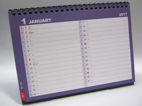 2015-10-11_daiso_calendar_19.JPG