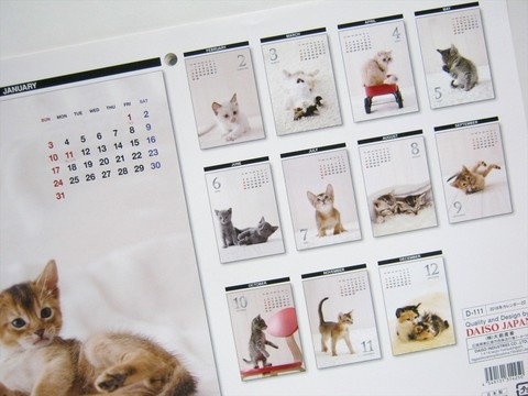 2015-10-11_daiso_calendar_28.JPG