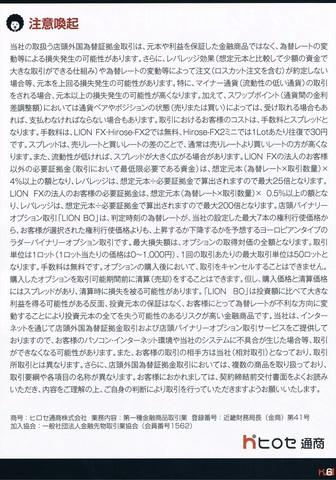 2015-11-22_LIONFX_DM_09.jpg