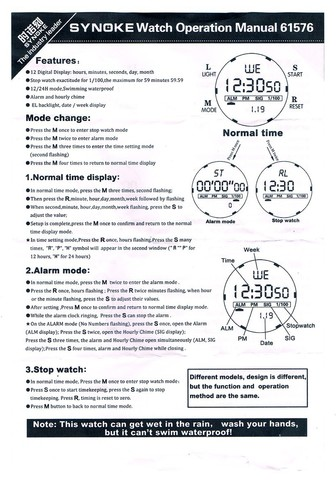 2016-01-19_SYNOKE_Watch_manual.jpg