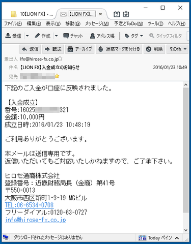 2016-01-31_LIONFX_DM_11.png