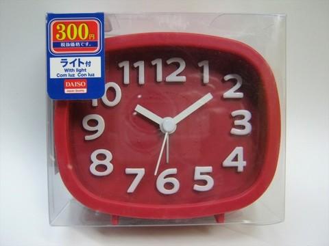 2016-04-10_Alarm_Clock_06.JPG