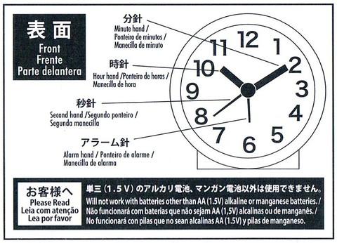 2016-04-10_Alarm_Clock_23.JPG