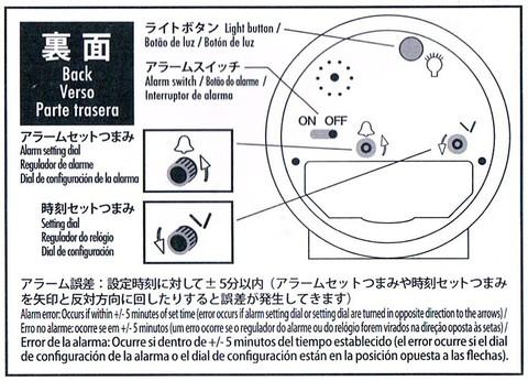 2016-04-10_Alarm_Clock_24.JPG