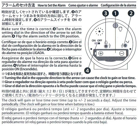 2016-04-10_Alarm_Clock_26.JPG