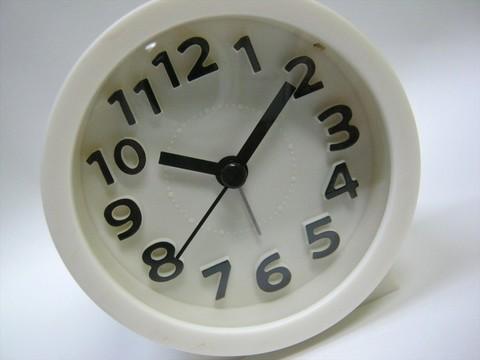 2016-04-10_Alarm_Clock_54.JPG