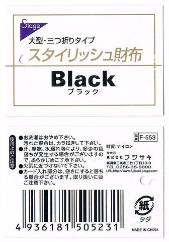2016-05-16_baribari_wallet_56.JPG