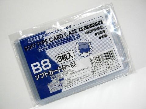 2016-05-16_baribari_wallet_57.JPG