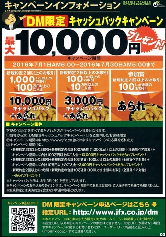 2016-07-10_JFX_005.jpg