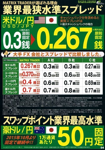 2016-07-10_JFX_007.jpg
