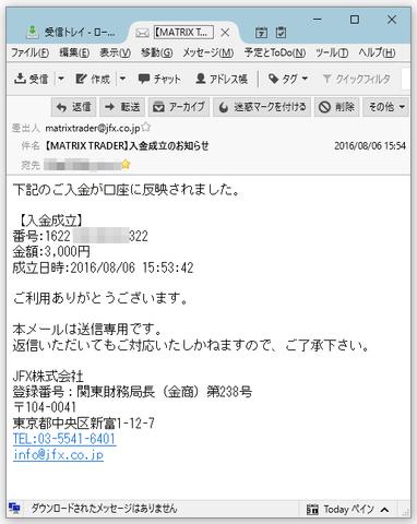 2016-08-09_JFX_011.png