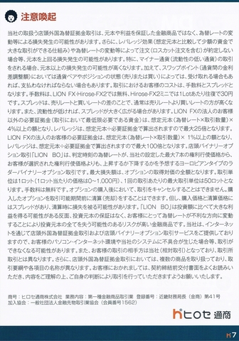 2016-08-09_LIONFX_DM_010.JPG