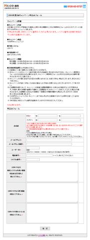 2016-08-09_LIONFX_DM_012.png