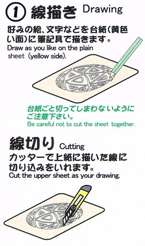 2016-08-17_Sand_Painting_014.JPG