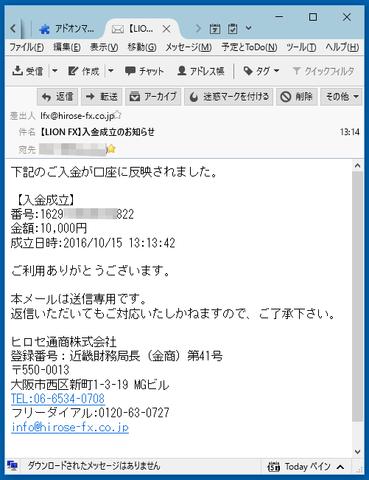 2016-10-15_LIONFX_DM_030.png