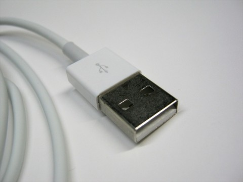 2016-10-22_Magnetic_USB_Cable_015.JPG