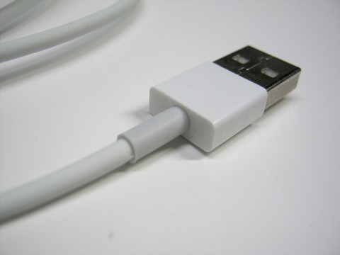 2016-10-22_Magnetic_USB_Cable_019.JPG
