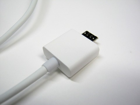 2016-10-22_Magnetic_USB_Cable_021.JPG